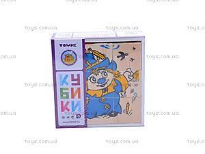 Кубики «Сказочные герои», 4444-2