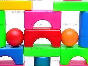 Кубики «Строитель №1», 0951, отзывы