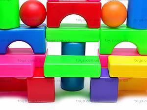 Кубики «Строитель №1», 0951, цена