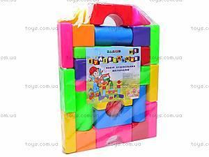 Кубики «Строитель №1», 0951, игрушки