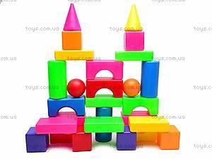Кубики «Строитель №1», 0951