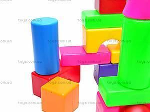 Кубики «Строитель», 095, отзывы