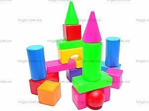 Кубики «Строитель», 095