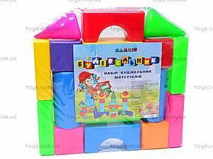 Кубики «Строитель», 095, игрушки
