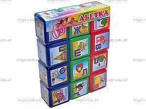 Кубики «Украинская азбука»,