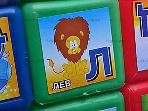 Кубики «Украинская азбука», , купить