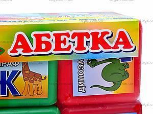 Кубики «Украинская азбука», , отзывы