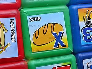 Кубики «Украинская азбука», , цена