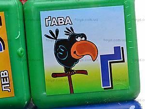 Кубики «Украинская азбука», , игрушки