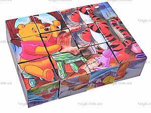 Кубики Винни-Пух, , отзывы