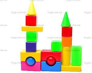 Кубики «Юный Строитель», 0953