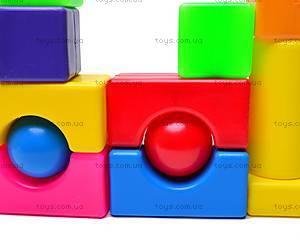 Кубики «Юный Строитель», 0953, отзывы