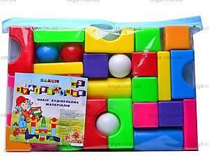 Кубики «Юный Строитель», 0953, цена