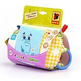 Кубик-подвеска «Слон Милаш», МС 110202-03, toys.com.ua