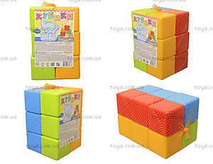 Кубики для детей, 12 штук, 1-068