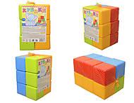 Кубики для детей, 12 штук, 1-068, фото