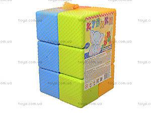 Кубики для детей, 12 штук, 1-068, цена