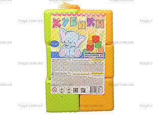 Кубики для детей, 12 штук, 1-068, игрушки