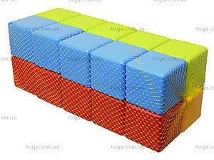 Детские кубики, 20 штук, 1-061, купить