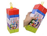 Детские кубики в сетке, 20 штук, 02-603, фото