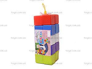 Детские кубики в сетке, 20 штук, 02-603, отзывы