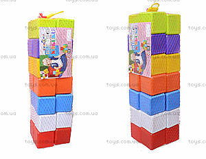 Набор кубиков для детей, 28 штук, 02-604