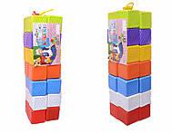 Набор кубиков для детей, 28 штук, 02-604, купить