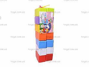 Набор кубиков для детей, 28 штук, 02-604, отзывы