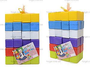 Набор кубиков для детей, 48 штук, 02-605