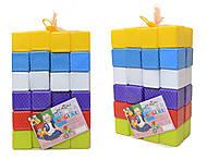 Набор кубиков для детей, 48 штук, 02-605, фото