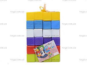 Набор кубиков для детей, 48 штук, 02-605, отзывы