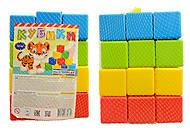 Детские разноцветные кубики, 1-069, отзывы