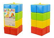 Детская игра «Набор кубиков», 1-060, купить