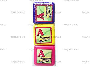 Маленькие кубики для детей «Азбука», 0281, фото