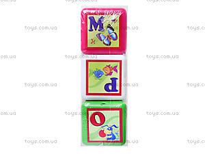 Маленькие кубики для детей «Азбука», 0281, отзывы