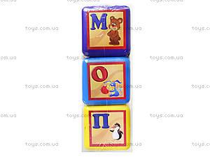 Детские кубики «Азбука» 9 штук, 0283, фото