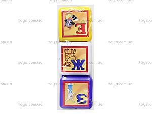 Детские кубики «Азбука» 9 штук, 0283, отзывы