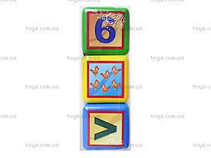 Детские кубики «Математика», 9 штук, 0282, цена