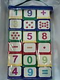 Кубики «Арифметика»,