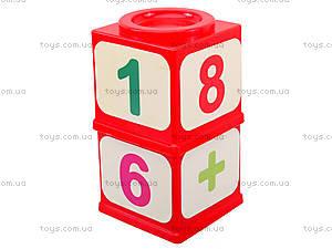 Детские кубики «Арифметика», , фото