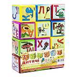 Кубики Азбука 12 штук, большая русский, 18230, купить