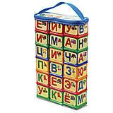 """Кубики """"Азбука"""", 18 шт, 0620, фото"""