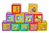 Кубики «Азбука» на русском, 9 штук, , отзывы