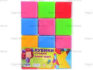 Игровой набор «Большие кубики», , купить