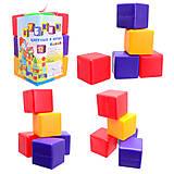 Кубики цветные, 12 штук, 111