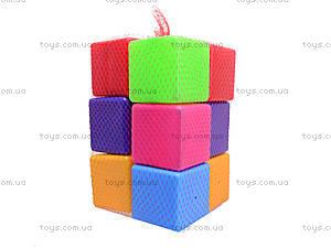 Кубики цветные, 12 штук, 111, отзывы
