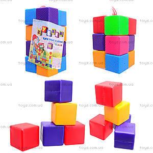 Набор кубиков цветных, 1111