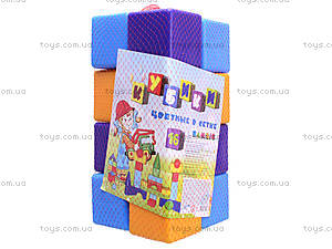 Набор кубиков цветных, 1111, детские игрушки