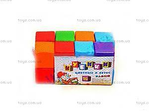 Кубики цветные 16 элементов, 1111