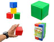 Цветные кубики, 16 шт. в сетке, Л-002-6, купить
